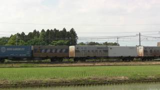 2017-05-19 3054列車 EH500-9牽引