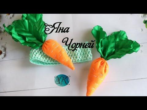 Как сделать костюм морковки для девочки своими руками из бумаги