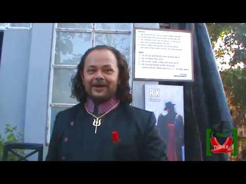 Raj Zutshi aka Balraj Choudhary talked about his entry in Madhubala Ek Ishq Ek Junoon