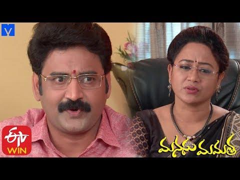 Manasu Mamata Serial Promo - 14th February 2020 - Manasu Mamata Telugu Serial
