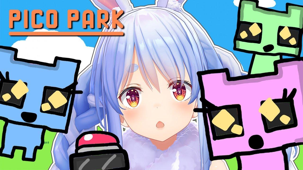 [PICO PARK]Let's work together!  !!  !!  !!  !!  !!  !! Peko![Holo Live / Pekora Usada]