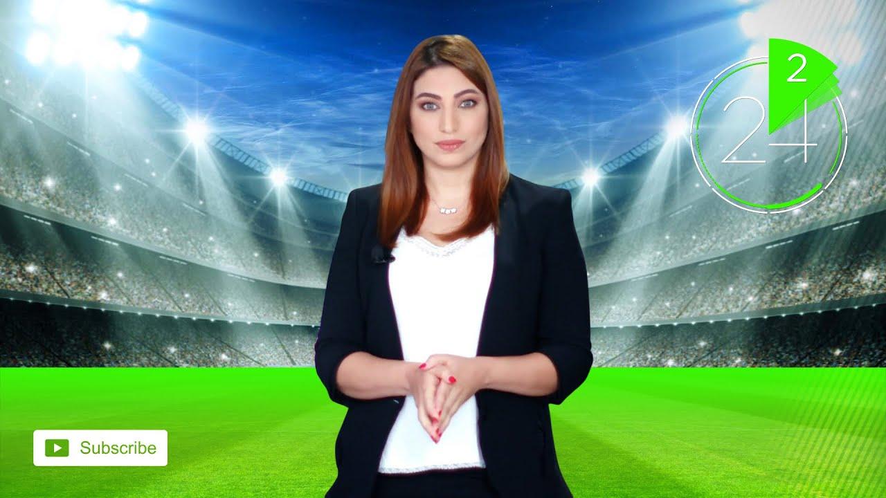 أخبار الرياضة في دقيقتين  - 18:59-2021 / 4 / 11