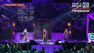 ВИА Гра & Вахтанг - У меня появился другой ( 2 - ПРЕМИЯ MUSICBOX 2014! 19.11.2014 )
