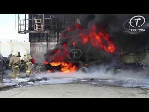 В Щекинском районе сгорел и взорвался бензовоз. 22.04.2015
