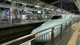 九州新幹線『みずほ』新大阪行き出発進行❗