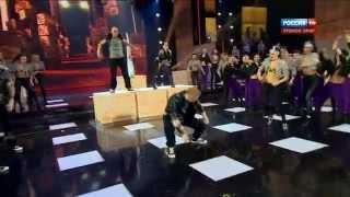 Download Большие танцы. Казань. Танец 2. (13.04.2013) Mp3 and Videos