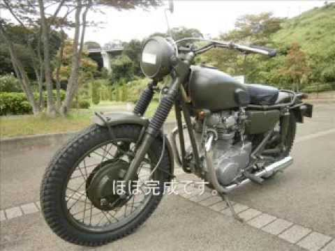 Smug Labs Yahama Xs650 Bobber additionally Ajs Cadwell 125 Cafe Racer furthermore 2393849165 together with Highsider Handle Bar End Mirror Victory With Led I additionally Selles Carrosserie Habillage Plaque N Tete De Fourche 485 carenage Tete De Fourche  tete De Fourche Venom Classic  gmp37316. on yamaha xs650