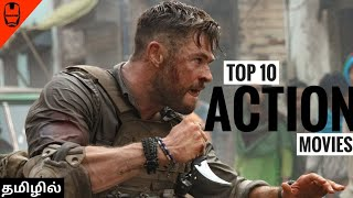 Top 10 Hollywood Action Movies in Tamil Dubbbed   Best Hollywood Movies in Tamil   Dubhoodtamil
