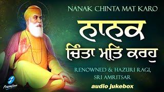 Nanak Chinta Mat Karo - Waheguru Simran | Shabad Gurbani Kirtan | Hazoori Ragi Sri Amritsar Live