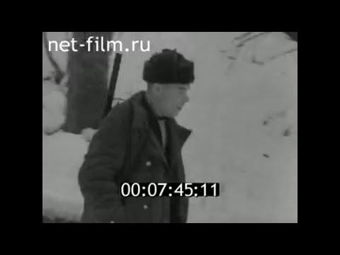 1964г. Калининград. Степанников Ф.И., Герой Советского Союза