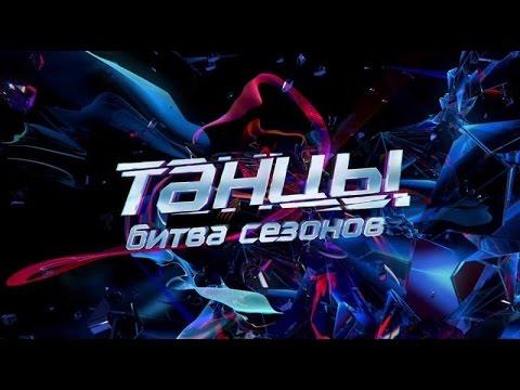 Участники шоу ТАНЦЫ на ТНТ рассказали о жизни после проекта