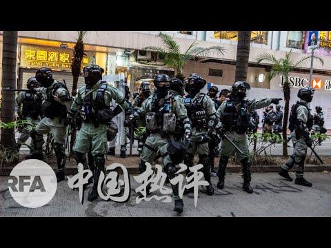 港警腰斬元旦大遊行衝突再升級 未來走勢?