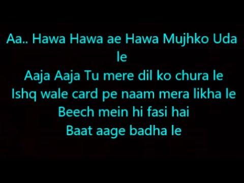 hawa hawa lyrics mubarakaan