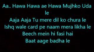 vuclip hawa hawa lyrics mubarakaan
