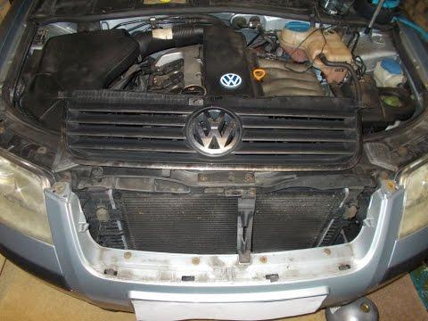 Volkswagen Passat Grille Removal