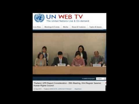 MFTV ไทยแถลงการแก้ปัญหาการละเมิดสิทธิ UPR Report ต่อ Human Rights Council