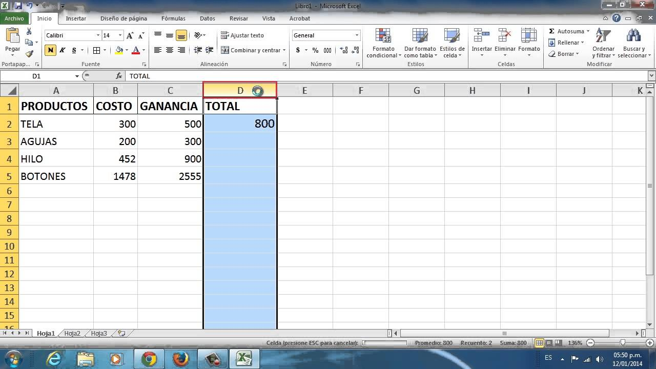 C mo aplicar f rmulas a columnas en excel 2010 youtube for Como hacer una nomina en excel con formulas