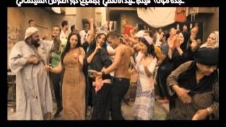 أغنية فيلم عبده موتة - محمد رمضان