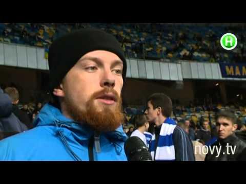 Кто они, футбольные фанаты киевского «Динамо»? - Шоумания - 08.10.2014
