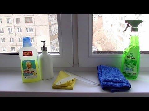 Моем окна без разводов. Подробная инструкция. Уборка квартиры