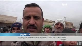 وسائل إعلام عراقية تعلن مقتل عشرات من عناصر التنظيم في منطقة تل عبطة