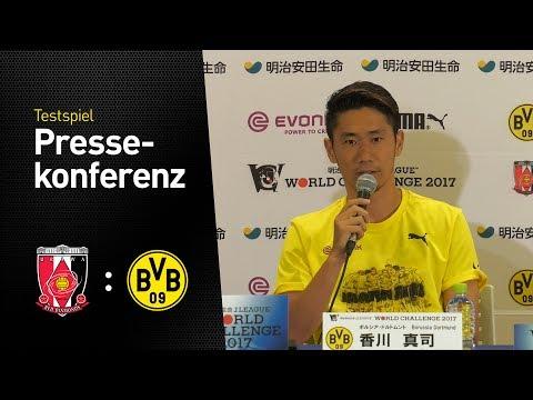 Pressekonferenz vor dem Testspiel gegen Urawa Red Diamonds (Asien 2017)
