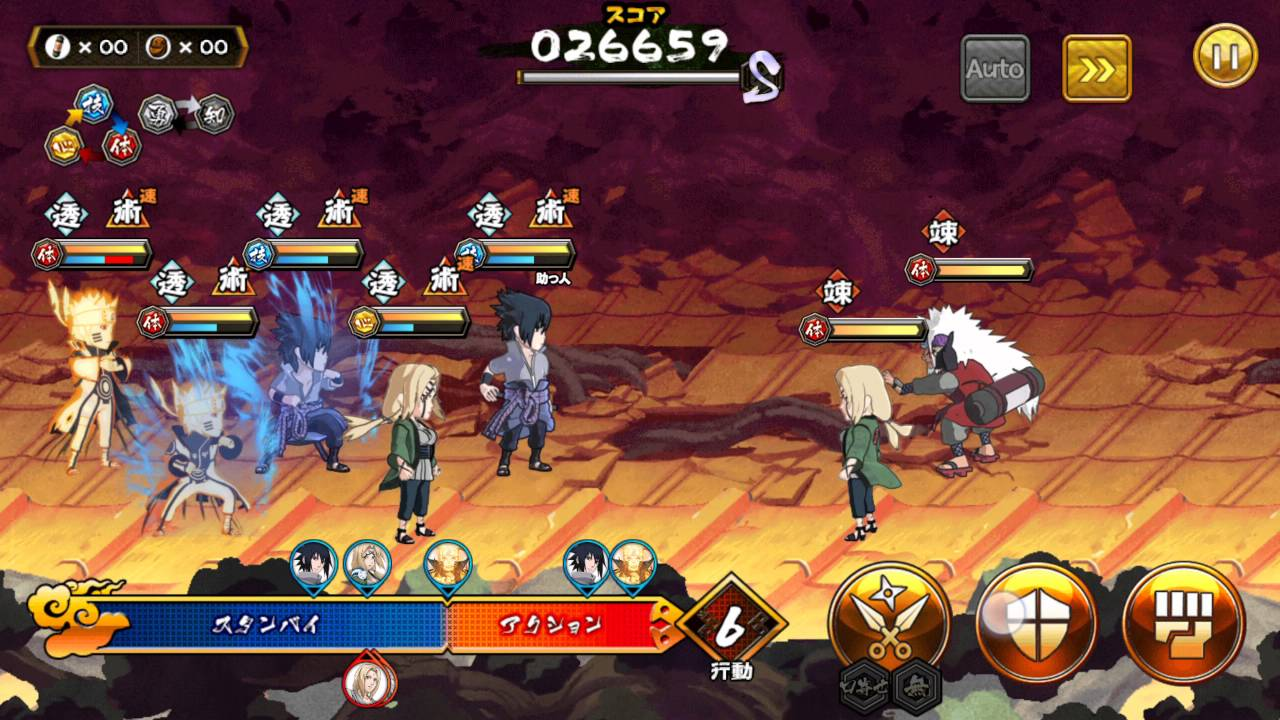 Naruto shinobi collection 6 star red orb fight - YouTube