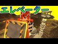 【Minecraft】宇宙サバンナ化計画#27【Galacticraft実況】