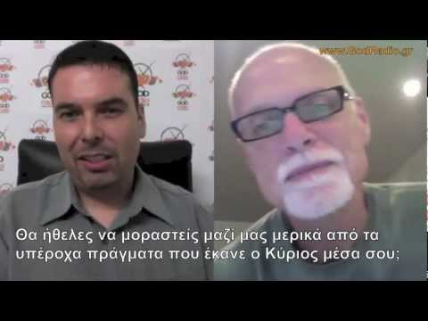 Lenny LeBlanc's Interview to GodRadio gr and Christos Gazanis with Greek Subtitles