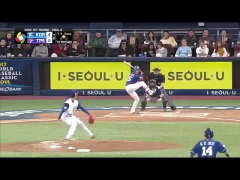 South Korea vs Chinese Taipei   11 - 8   Highlights   World Baseball Classic 2017
