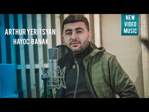 Arthur Yeritsyan - Hayoc banak (2020)