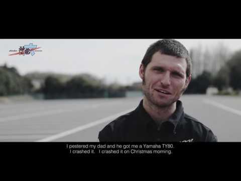 【Isle of Man TT】 TEAM MUGEN Interview with Guy Martin