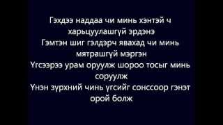 opozit bi chamd hairtai lyrics