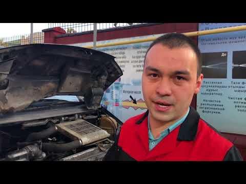 ОЧИСТКА ВПУСКНОГО КОЛЛЕКТОРА ДИЗЕЛЬНОГО ДВИГАТЕЛЯ Diesel Ansaug System Reiniger