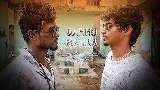 Dammu 🚬 Vs Sarakku 🍾 Potti Song | Gana Vithish | Gana Dhana |  Madras Talents