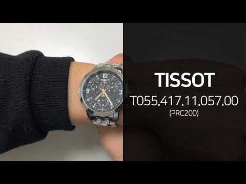 티쏘 T055.417.11.057.00 메탈시계 1분 영상 - 타임메카