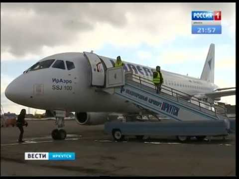 Регулярные рейсы из Иркутска в Узбекистан возобновились
