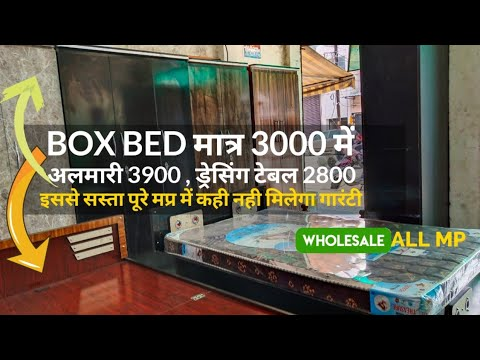 CHEAPEST FURNITURE OF INDORE & MP | BED,SOFA, DINING TABLE, DRESSING TABLE, ALMIRA,