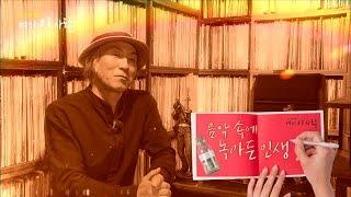 [다큐에세이4-1] 음악속에 녹아든인생 (박태진씨)