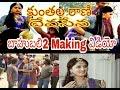 Anushka On Sets Bahubali 2 Making Video