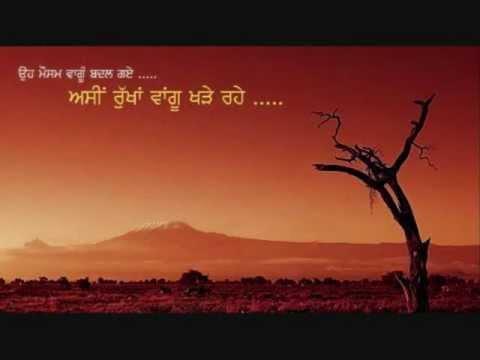 very sad punjabi shayari for broken heart - YouTube