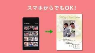 "Nozomi Sasaki , Fuji film  Fujicolor ""Naka nice family"" commercial"