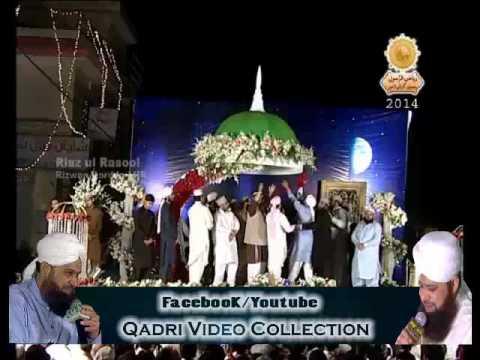 Sare Parho Darood Owais Raza Qadri in WAJAD Mehfil Rizwan Garden 2014