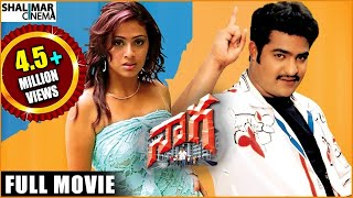 Naaga Full Length Telugu Movie || Jr. NTR, Sadaf, Jennifer