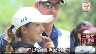 2019/05/15 The Rise of the Next Generation 香港高球新勢力...