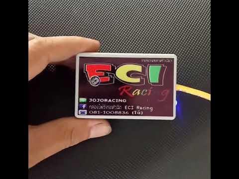 เสียงกล่องเดินหอบรถหัวฉีด ECI Racing