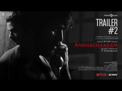 Andhaghaaram Official Trailer 2 | Arjun Das, Vinoth Kishan | Pradeep Kumar | Atlee | V. Vignarajan