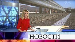 Выпуск новостей в 12:00 от 13.12.2019
