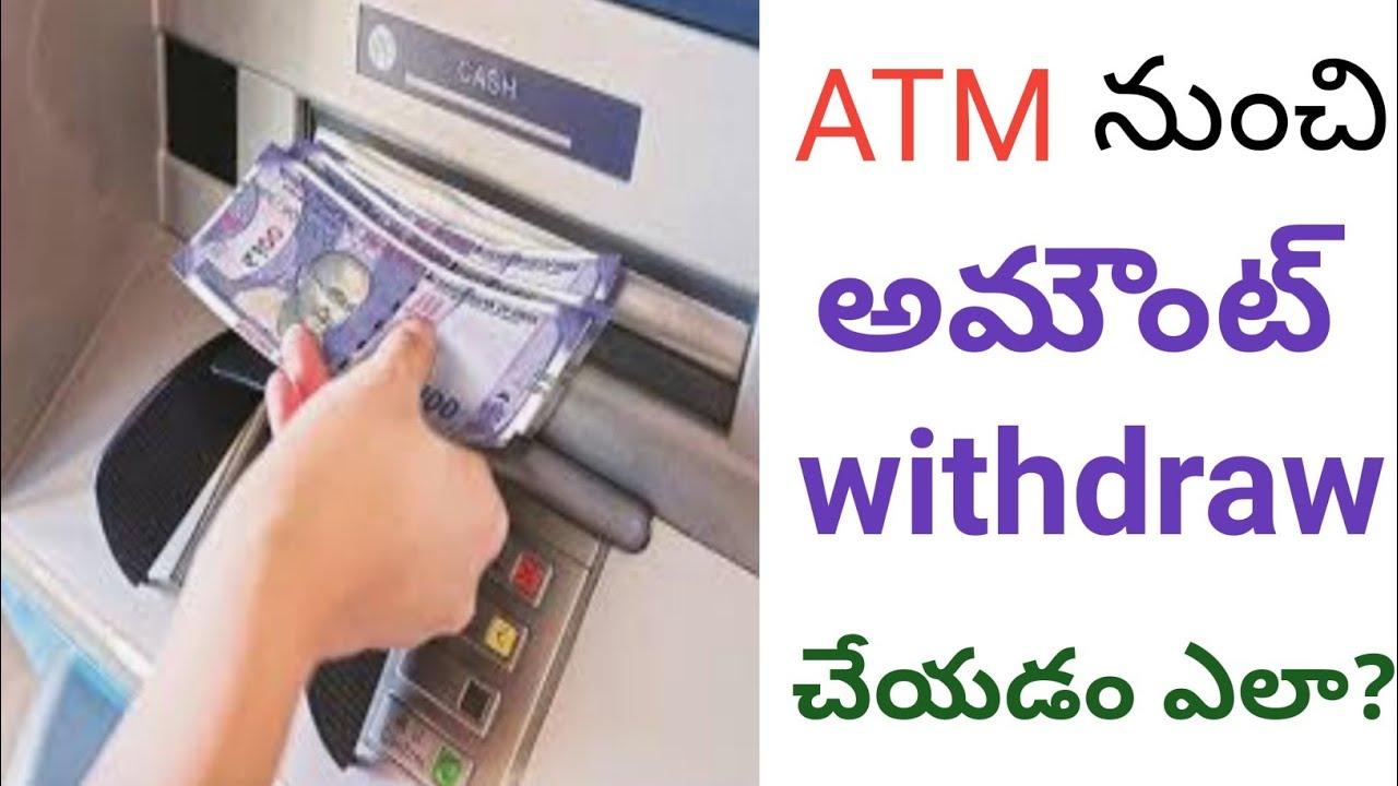 Download #HOWTOWITHDRAWLCASHFROMATM ATM Card nunchi Dabbulu Ela Tiyali    Withdraw amount from ATM step by st