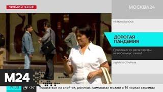 Стоимость мобильной связи в РФ может вырасти на 14% - Москва 24
